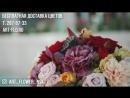 4. ArtFlower_titles видеореклама