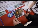 Акция «Хочу в Тюмень!»: пригласи своих близких в гости