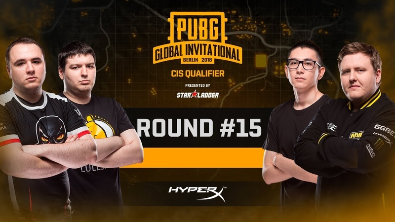 Battle 15, LAN-Finals PUBG Global Invitational CIS Closed Qualifier, Day 3