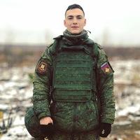 Анкета Константин Прокопьев