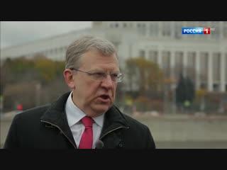 Действующие лица с Наилей Аскер-заде. Алексей Кудрин