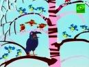 Рассказ о том, как птицы декабрь судили (из цикла Шишкин лес)