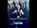 Cheval Serpent 2017 s01e06