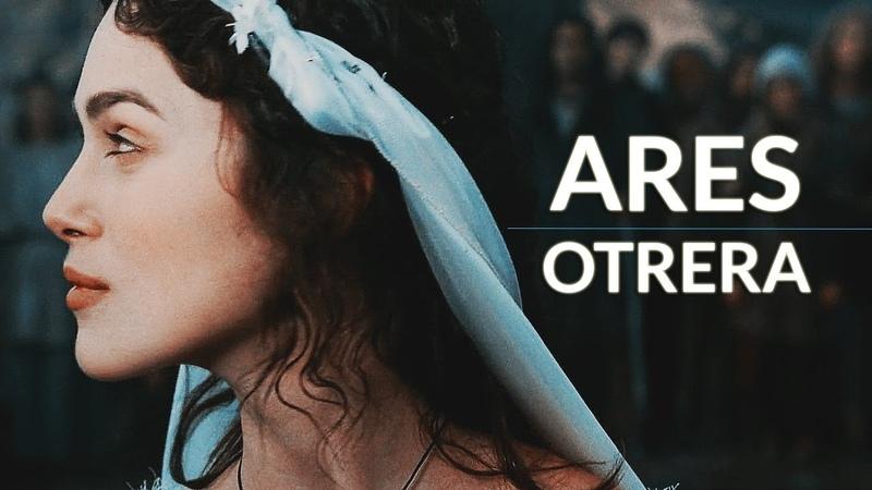 Ares otrera | cities to the sea