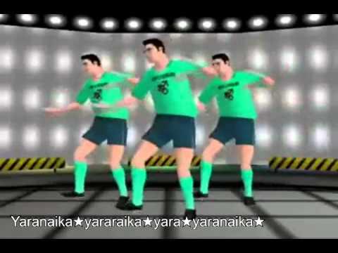 Yaranaika PV (w/ English subtitles)