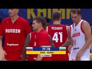 Лучшие моменты. Россия-Болгария FIBA Basketball World Cup 2019 - European Qualifiers
