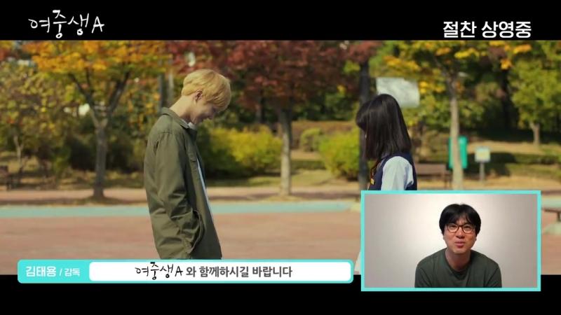 180620 EXO —'Middle School Girl A' LotteCinema .facebook