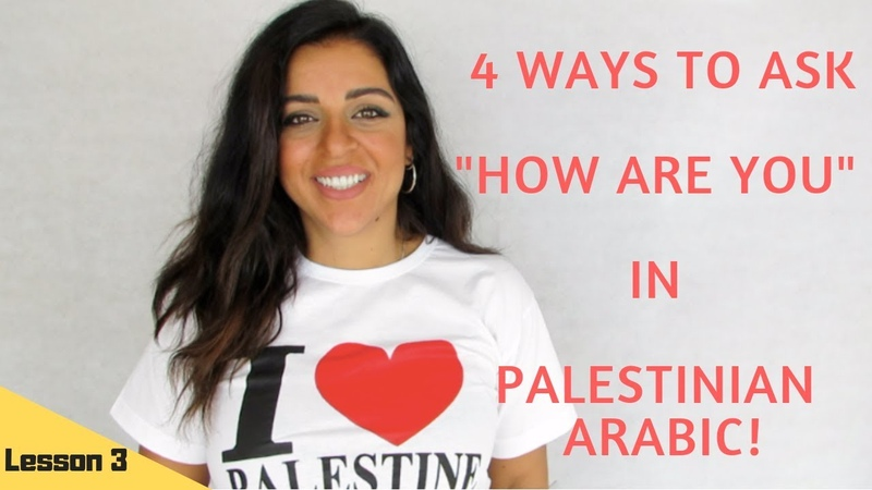 4 EASY WAYS TO ASK HOW ARE YOU IN PALESTINIAN ARABIC!