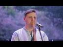 Glodea Ion Ansamblul Plăieșii - Suita instrumentală Nai,caval,fluier,tilincă,tobă