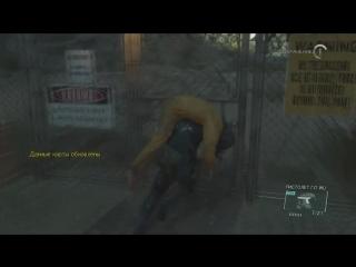 Metal Gear Solid 5 Ground Zeroes Обзор Carma Amputee Metal Gear Solid 5