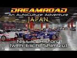 Dreamroad Япония 7. История Nissan из Nissan Heritage Collection 4K #bts #nature #ikon