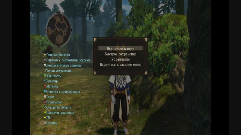 Tales of Zestiria(Пробный стрим)