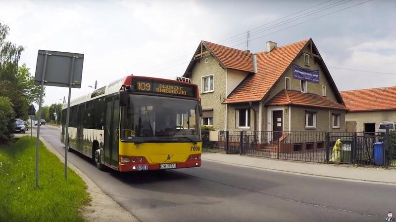 ПОЛОНУС Школа Польского Языка и Культуры во Вроцлаве