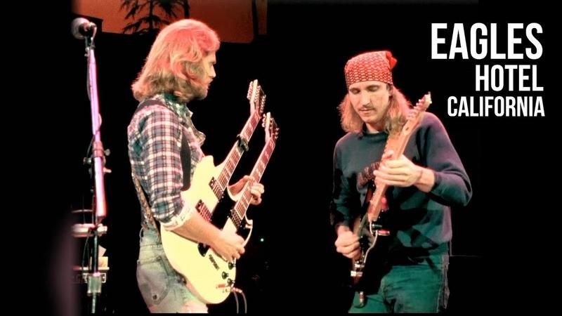Eagles Hotel California 1976 sub en Español lyrics