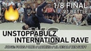 Unstoppabulz vs International Rave - 3x3 - 1/8 - V1 BATTLE - SPB - 23.07.18