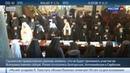 Новости на Россия 24 Неактуальная повестка дня поставила Всеправославный собор под угрозу срыва
