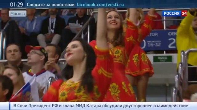 Новости на Россия 24 • Для сборной России старт домашнего ЧМ по хоккею оказался неудачным