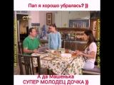 Мария Ильюхина - Маша Воронина - Машенька - Момент из 405 серии
