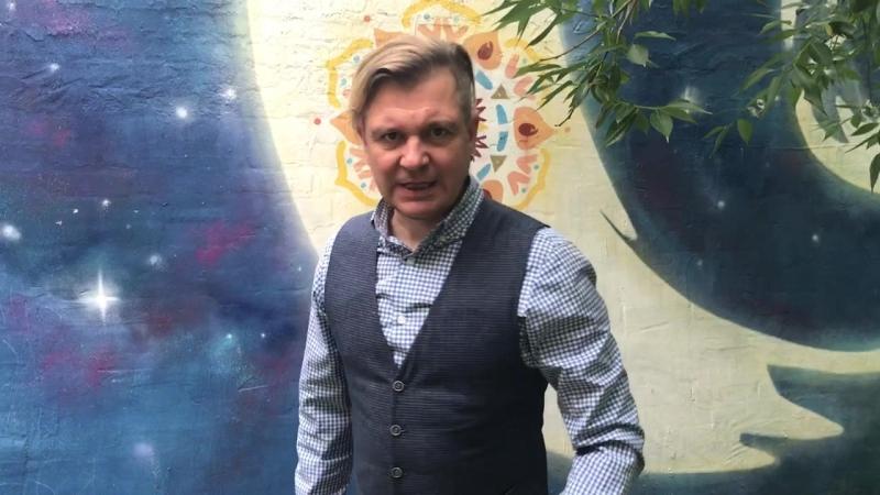 Запрашэнне на Купальскае Кола-Х 2018 гурт КРАМБАМБУЛЯ (Лявон Вольскі)