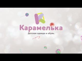 Магазин Карамелька - Уфа, ТРЦ Ультра, 3-й эаж
