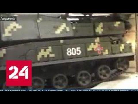 ЧП в Киеве: в здание врезалась зенитная установка Бук - Россия 24