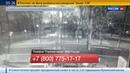 Новости на Россия 24 • Крушение Боинга в Ростове-на-Дону первые кадры с мест