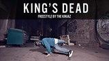 Kendrick Lamar, Jay Rock, Future, James Blake -
