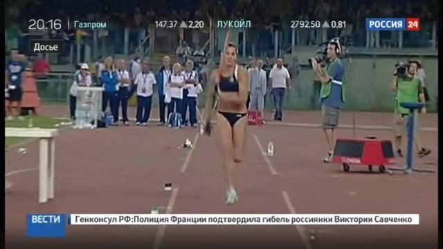 Новости на Россия 24 • Давят допингом: после российских олимпийцев взялись за паралимпийцев