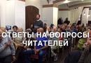 Владимир Мегре фото #10