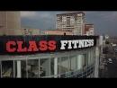 SUPER CLASS ВЕЛОПРОБЕГ