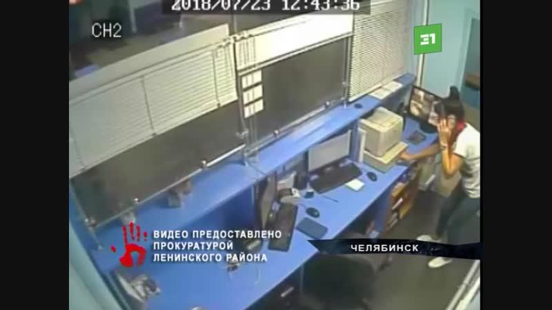 Челябинец, который ограбил букмекерскую контору, остался на свободе Приговор вы