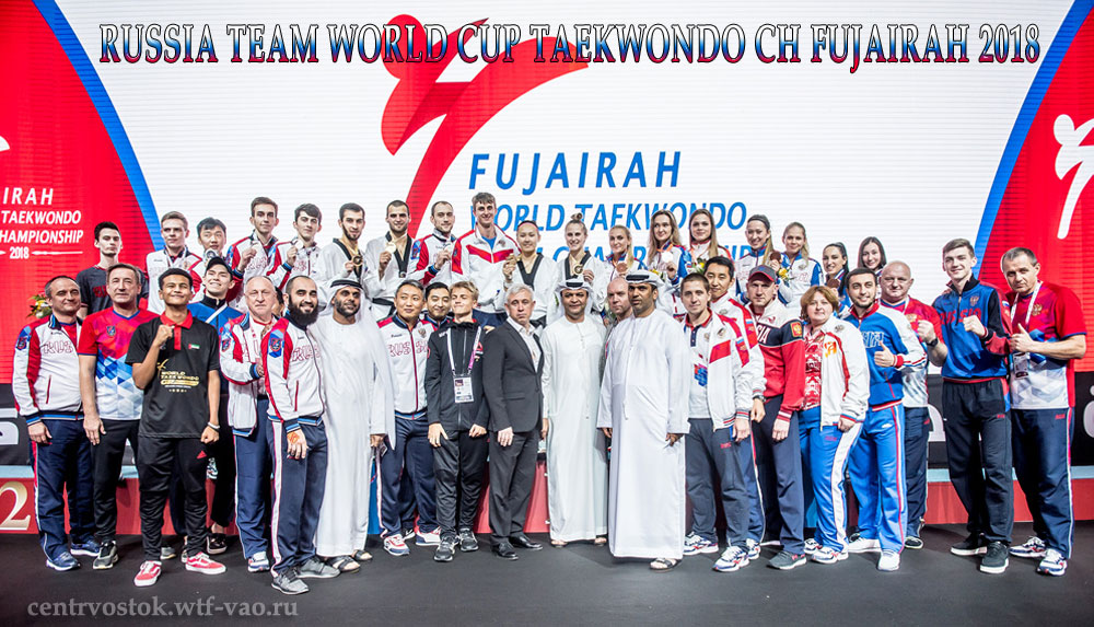 Fujairah-Taekwondo-2018