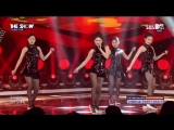 160223 Six Bomb - Wait 10 Years Baby @The Show