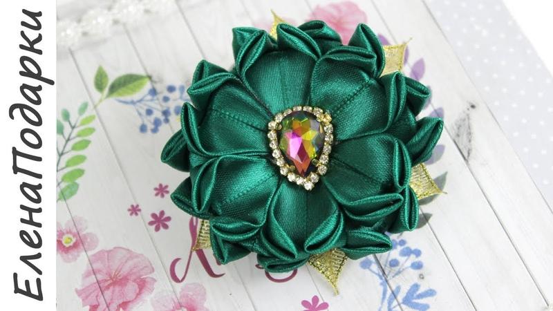 Цветок из атласной ленты / Канзаши мастер класс / Kansasi bow ЕленаПодарки МК