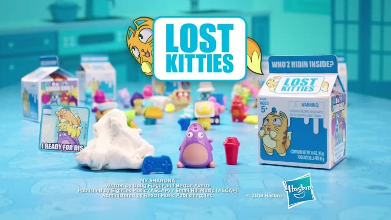 Hasbro Lost Kitties