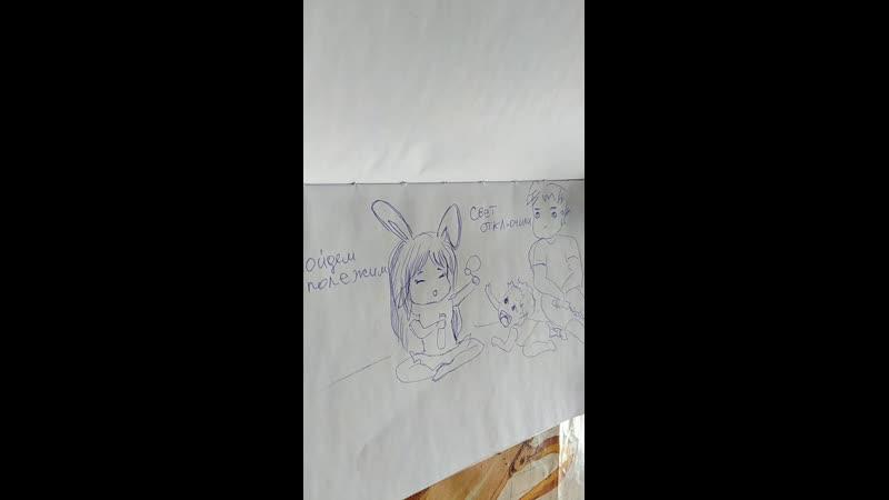 Рисовать комиксы