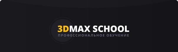 vk.com/3dschool.izotov