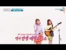 Weekly Idol - BOL4볼빨간사춘기 _ Travel여행
