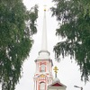 Ильинский храм города Мичуринска