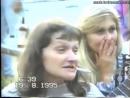 Любовь Захарченко В доме восемь , 1995