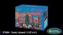 Батарея салютов Русский фейерверк, 1,2-41 залпов, Гуляй страна, Р7884