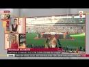 Galatasaray Şampiyonluk Kutlaması İçin Floryadan Türk Telekom Arena Stadına Geldi