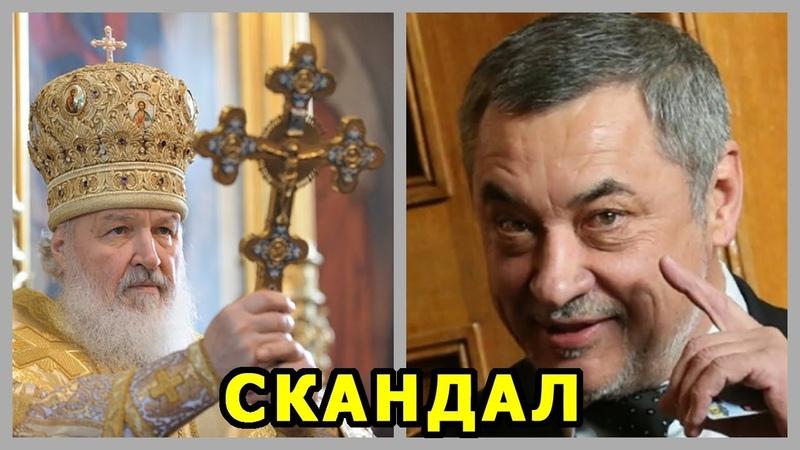 Вице-премьер Болгарии назвал патриарха Кирилла «сигаретным митрополитом» и «агентом КГБ»