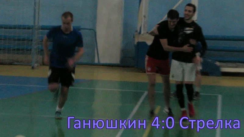 Ганюшкин Иван