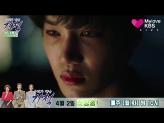 [trailer cut] 180329 `the miracle we met`: ep.01 @ exo's kai (kim jongin)