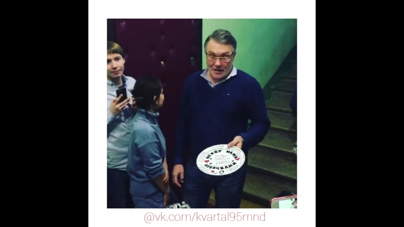 тарелка мнд 2 между нами девочками алексей Кирющенко
