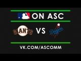 MLB Giants VS Dodgers