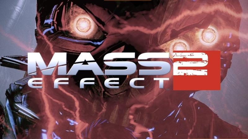 Mass Effect 2: Самоубийственная миссия (Финал без потерь) - Серия 36