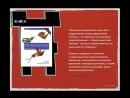 Дмитрий Карпов. 20 минут об анимации UI (1 часть)