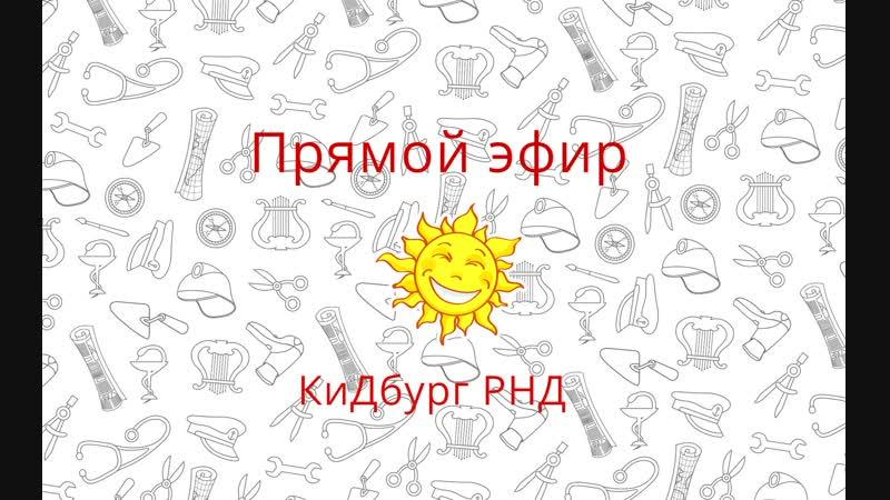 КидБург ФМ Всемирный день конфет